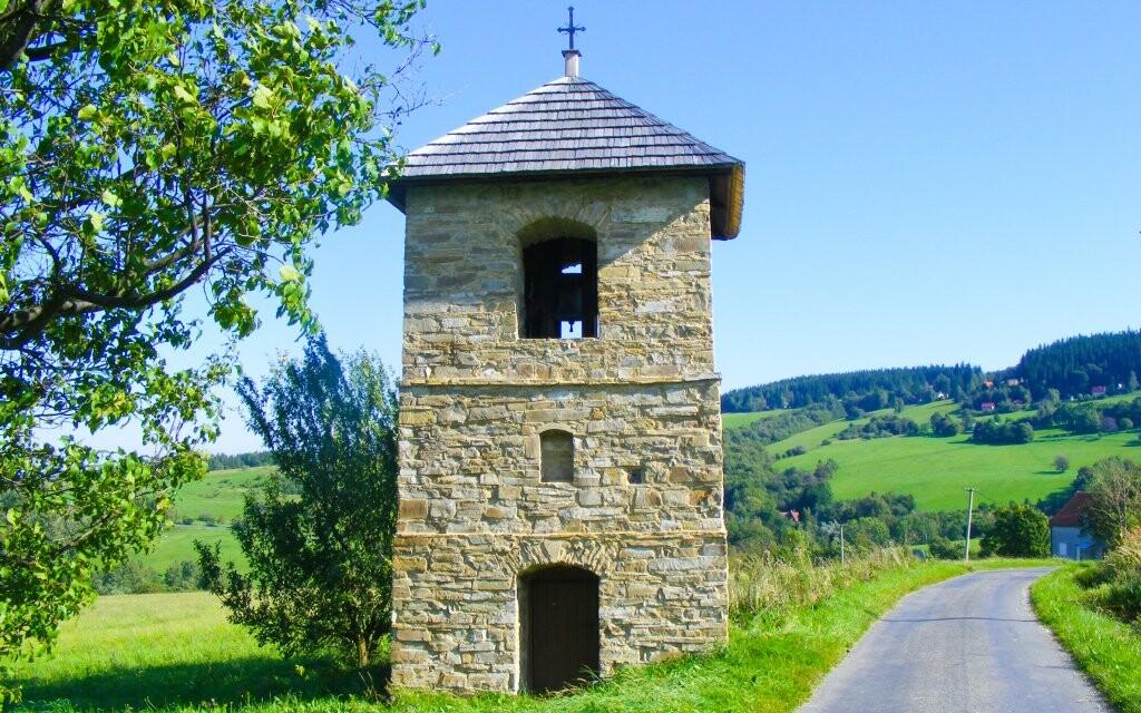 Lopeník, památka v CHKO Bílé Karpaty